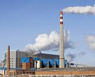 Coal fired power station in Suihua, Heilongjiang Province, China